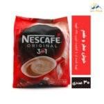 تصویر کافی میکس نسکافه 3 در 1 مدل اورجینال بسته 30 عددی Nescafe 3 in 1 Instant Coffee Sticks ORIGINAL