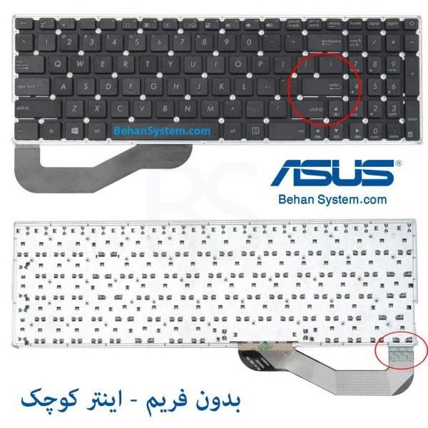 تصویر کیبورد لپ تاپ ASUS بدون فریم اینتر کوچک مدل X540 (به همراه لیبل کیبورد فارسی جدا گانه)