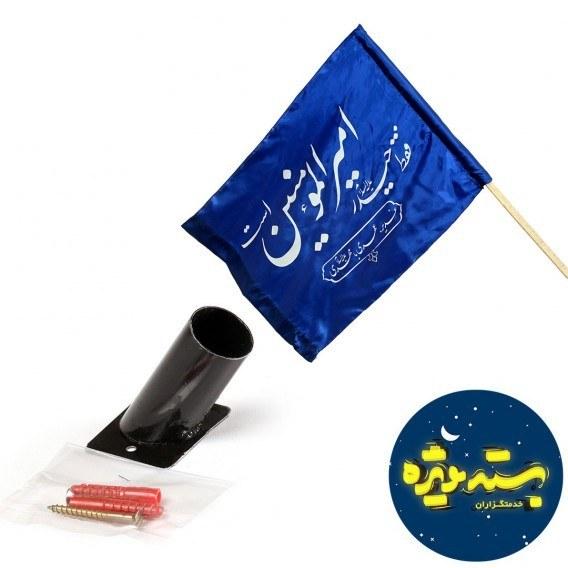 تصویر بسته ویژه خدمتگزاران شماره 73_ پایه فلزی، میله چوبی و پرچم ویژه کمپین غدیر رنگ آبی تیره