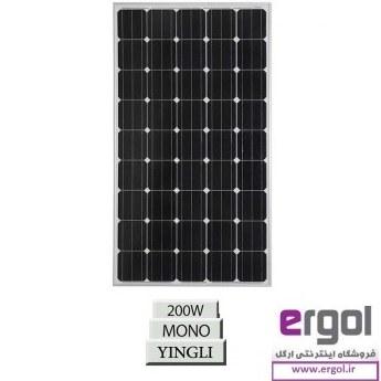 main images پنل خورشیدی مونو کریستال YINGLI 200W