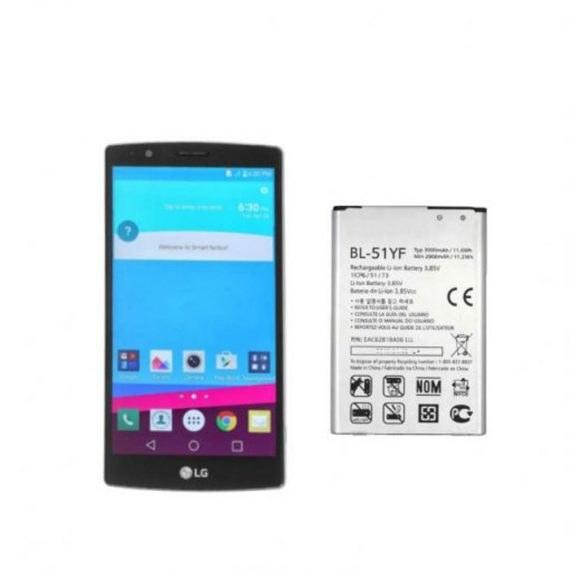 تصویر باتری گوشی موبایل LG G4 – BL-51YF