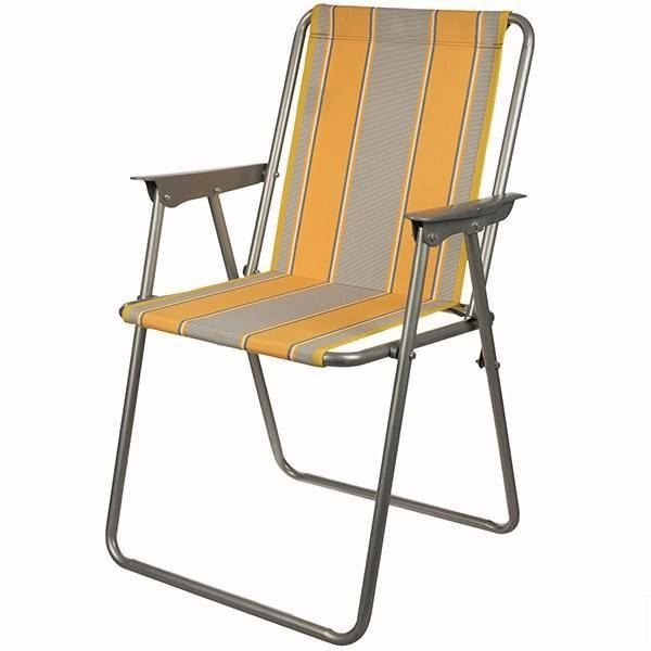 صندلی سفری تاشو | بدنه فلزی دارای دسته راحتی