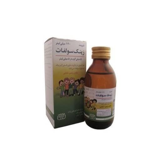 رازک شربت زینک سولفات | Razak syrup 120 ml Zinco Sulfate