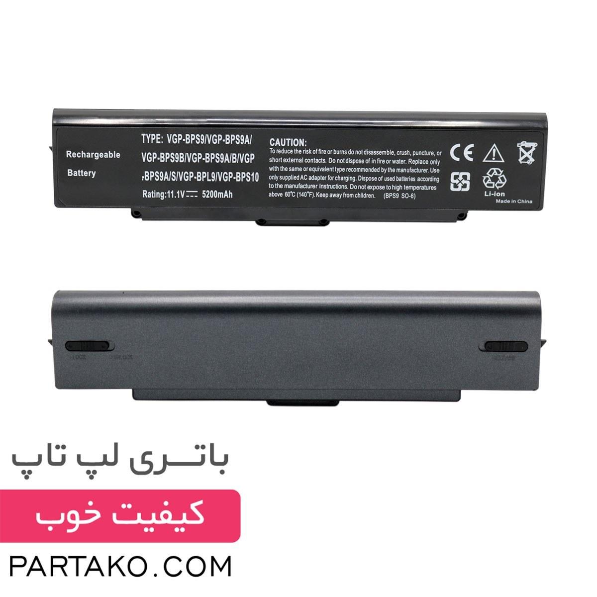تصویر باتری لپ تاپ سونی Laptop Battery Sony Vaio VGP-BPS9