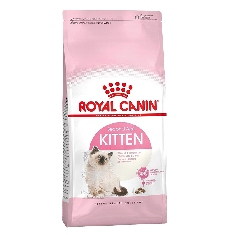 تصویر غذای خشک گربه رویال کنین مدل Kitten وزن 10 کیلوگرم Royal Canin Kitten