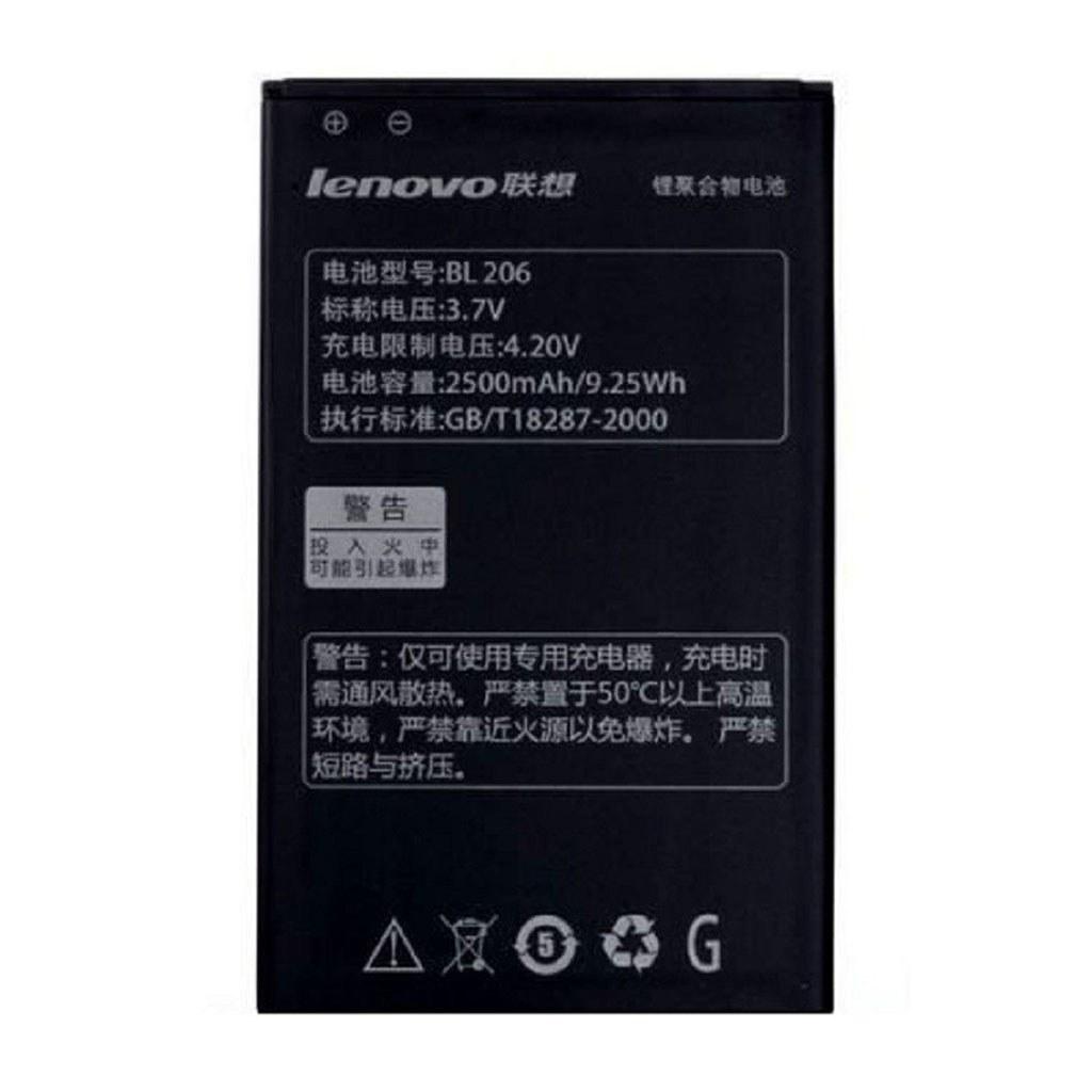 تصویر باتری اورجینال لنوو BL206 ظرفیت 2500 میلی آمپر ساعت Lenovo BL206 2500mAh Original Battery