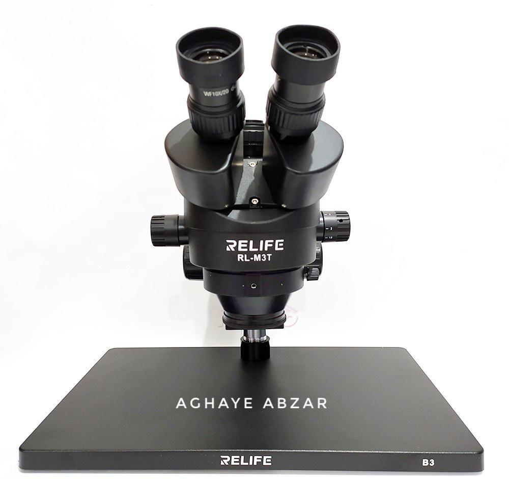 لوپ ( میکروسکوپ ) سه چشمی ری لایف RELIFE RL-M3T