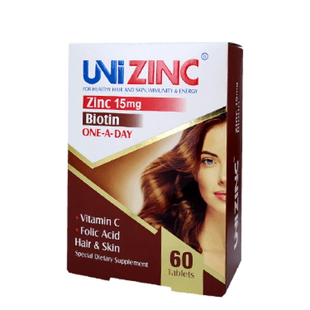 یونی زینک UNIZINC