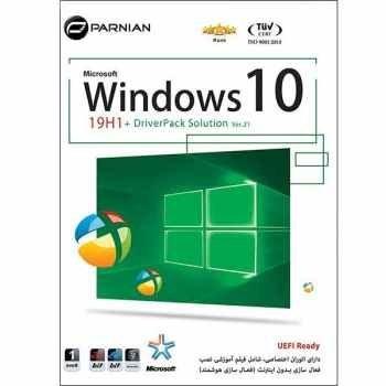 نرم افزار ویندوز 8 به همراه DriverPack Solution Ver.12 نشر پرنیان
