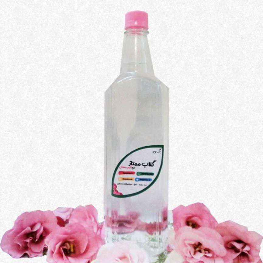 تصویر خرید گلاب اصل کاشان