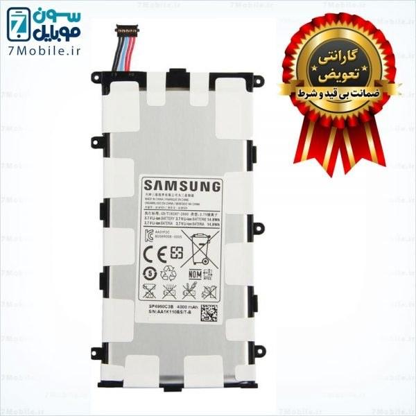تصویر باطری اصلی Samsung Galaxy Tab 2 7.0 P3100 با 6 ماه گارانتی battery of Samsung Galaxy Tab 2 7.0 P3100
