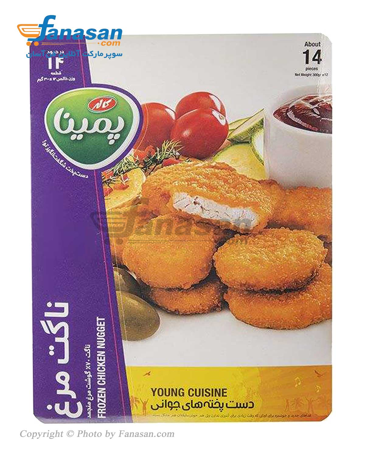 ناگت مرغ پمینا کاله در حدود 14 قطعه 300 گرم   Kalleh Pemina Frozen Chicken Nugget  300 gr