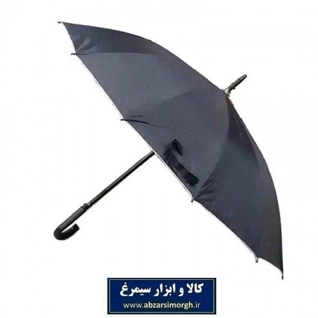 چتر مشکی مردانه داخل نقره ای دسته عصایی ۱۶ فنر HCH-002