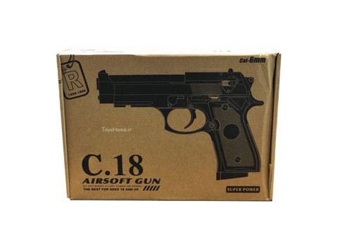 تصویر تفنگ فلزی ساچمه ای C18