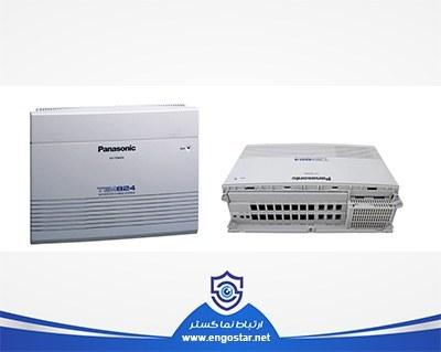 Panasonic central KX-TEM824
