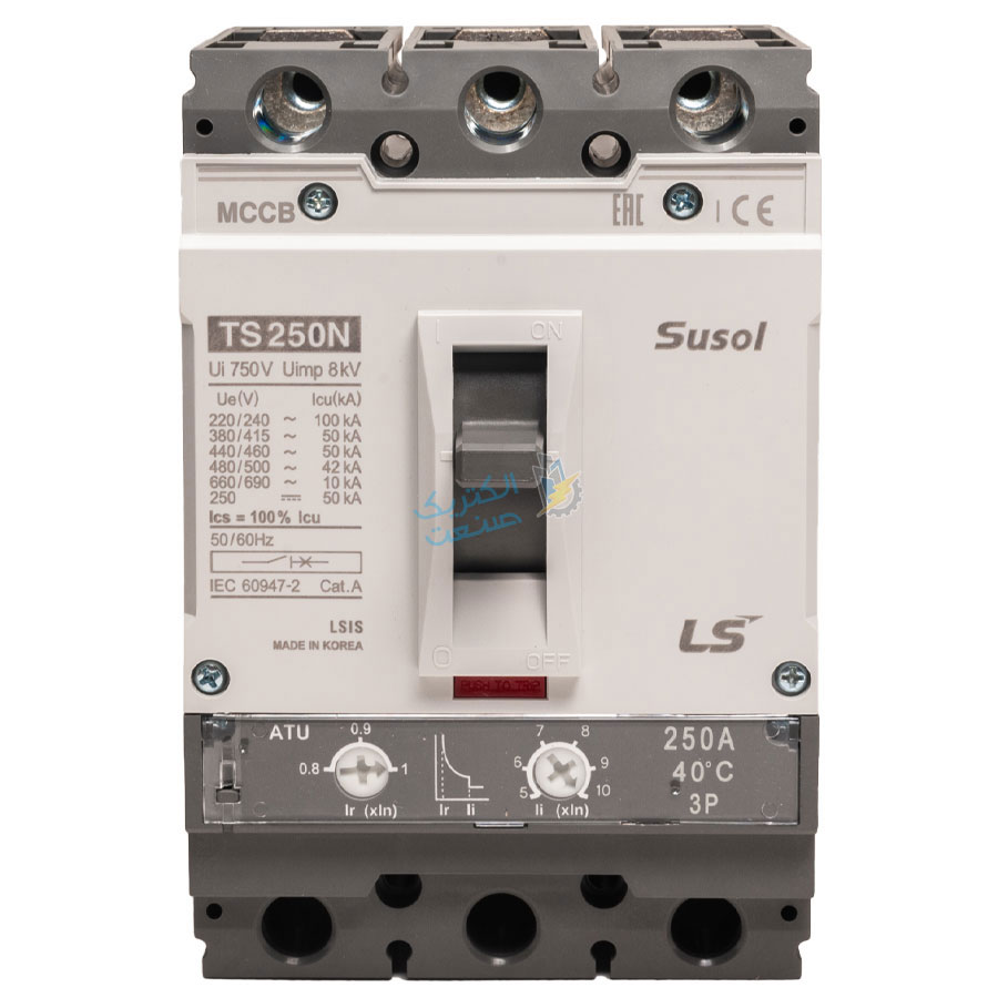 تصویر کلید اتوماتیک،کمپکت 250 آمپر،قابل تنظیم حرارتی-مغناطیسی LS سری SUSOL