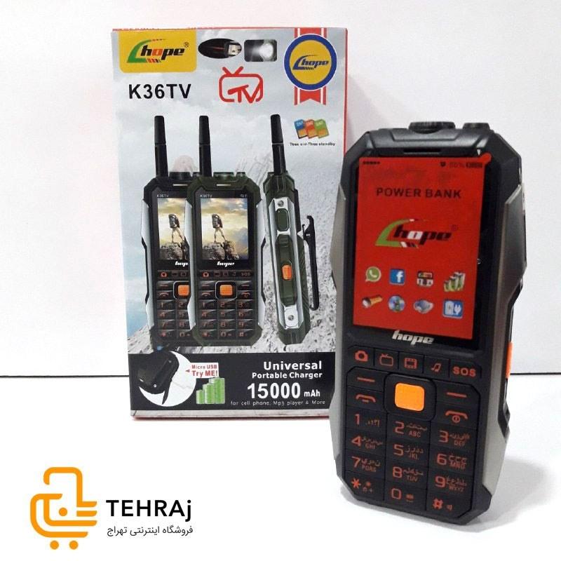 تصویر گوشی موبایل دکمه ای ضد ضربه هوپ کا سی و شش تی وی hope k36 tv اورجینال