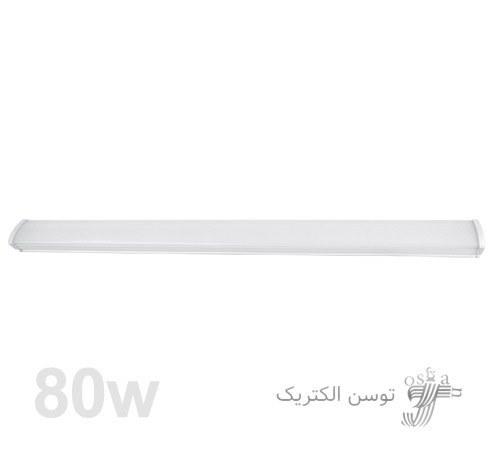 تصویر چراغ خطی روکار سورن 85 وات 120 سانتی متر