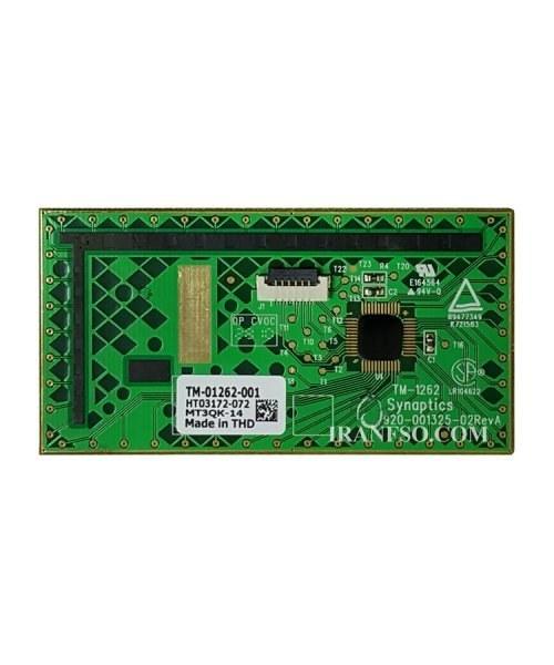 تصویر تاچ پد لپ تاپ فوجیتسو LifeBook AH530-LH530_TM-01262-001