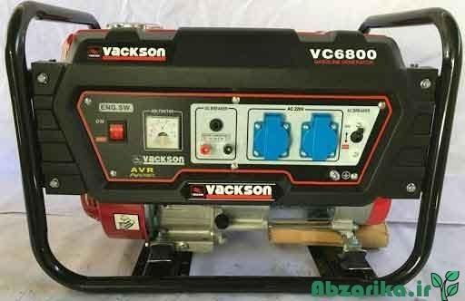تصویر موتور برق واکسون (VACKSON) مدل VC6800