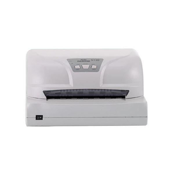 تصویر پرینتر سوزنی تالی داسکام مدل 5130 ا Tally Dascom 5130 Impact Printer Tally Dascom 5130 Impact Printer