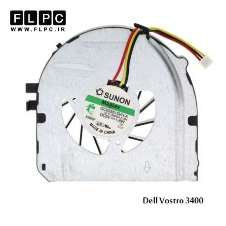 سی پی یو فن لپ تاپ دل Dell Laptop CPU Fan Vostro 3400