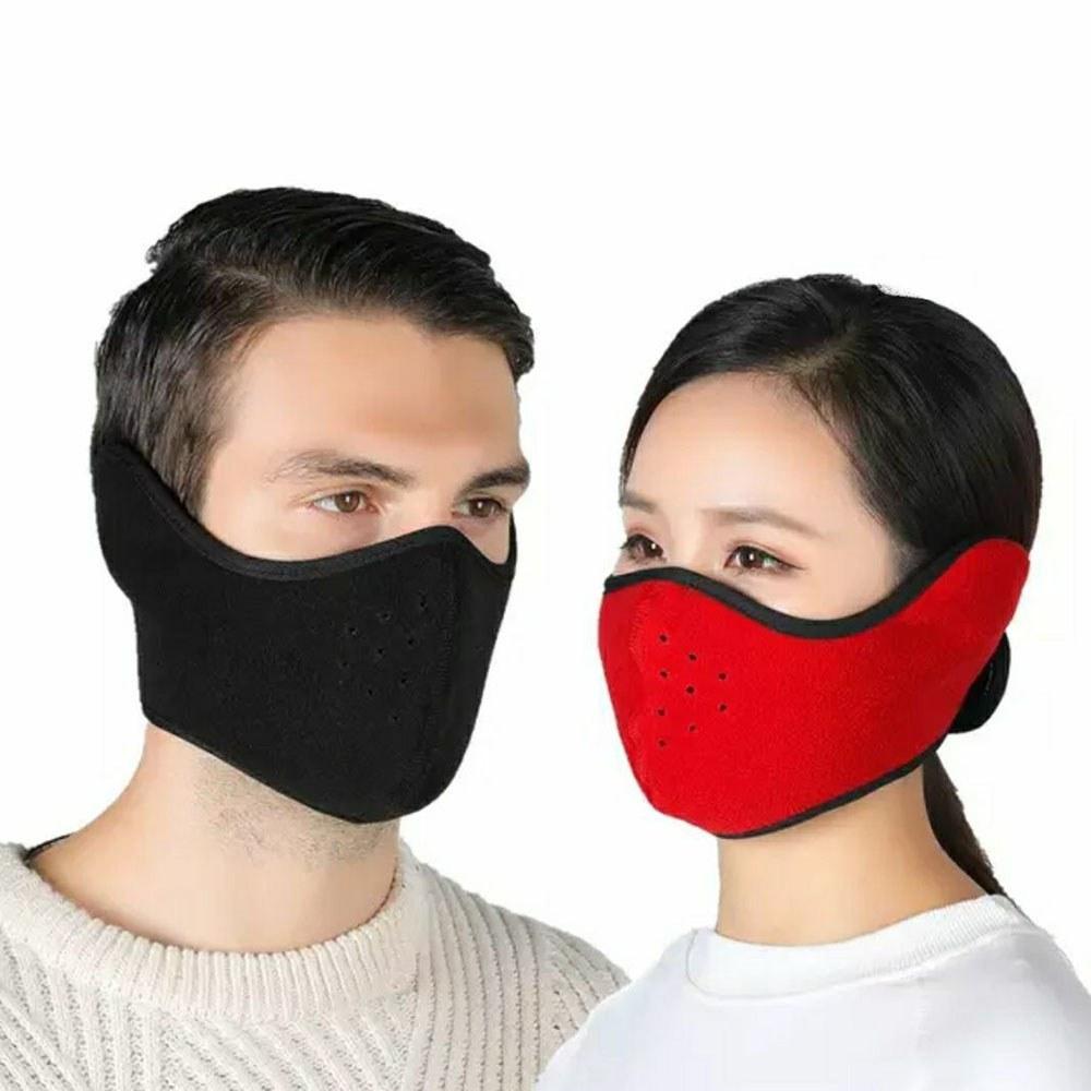 ماسک نیم صورت پلار