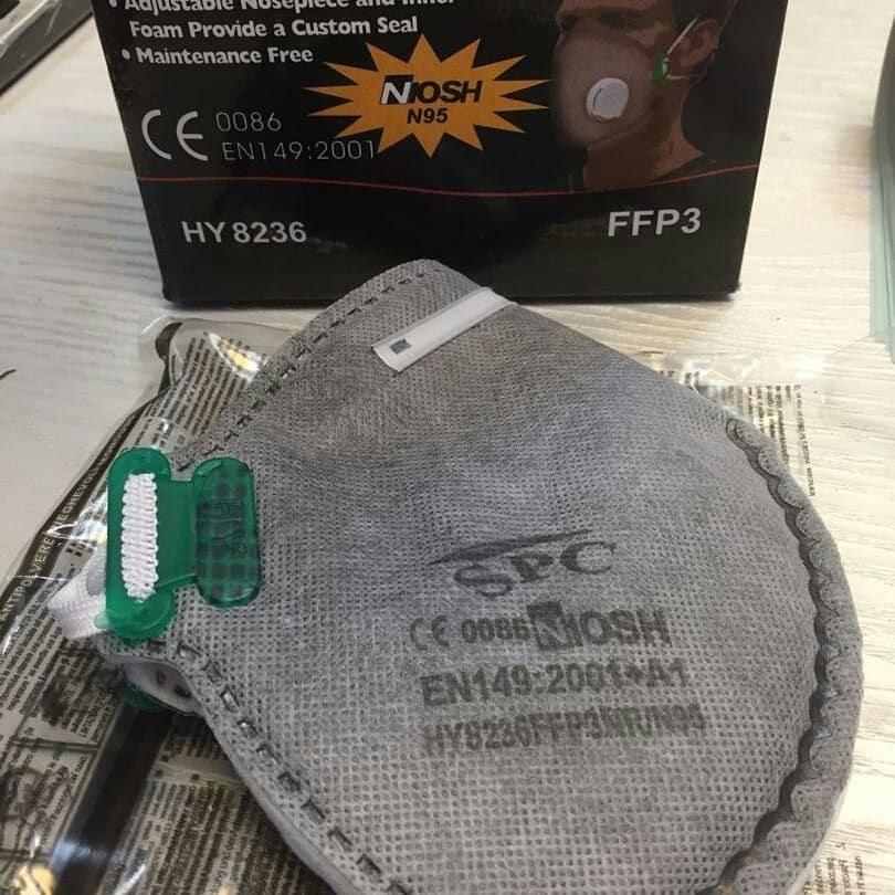 ماسک فیلتر دار spc وارداتی اصل 8 لایه