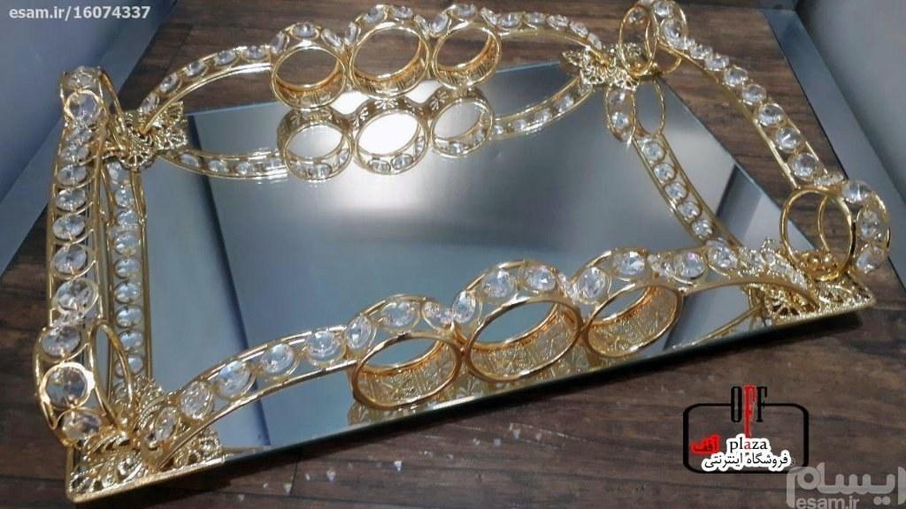 سینی سلطنتی کریستال   سینی سلطنتی کریستال رنگ ثابت بسیار شیک و باکلاس