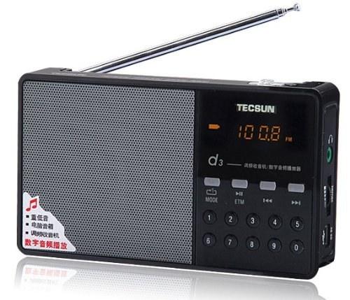Tecsun PL880 قابل حمل دیجیتال PLL تبدیل دوگانه AM / FM، Longwave و رادیو کوتاه با SSB (تک باند) پذیرش