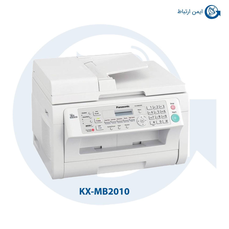 تصویر پرینتر چندکاره لیزری KX-MB2010 پاناسونیک Panasonic KX-MB2010 Multification Laser Printer
