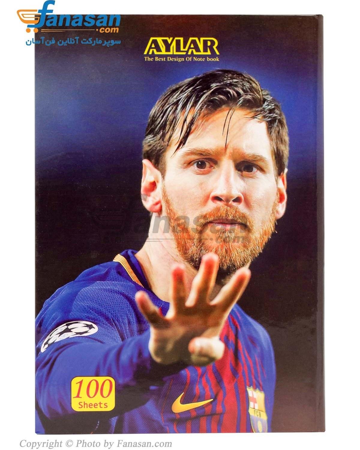 دفتر جلد سخت فوتبالی در طرح های مختلف 100 برگ | Note book Hard cover Football 100 sheets