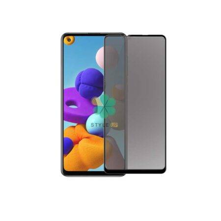 تصویر گلس محافظ صفحه نمایش پرایوسی سامسونگ Samsung Galaxy A21s
