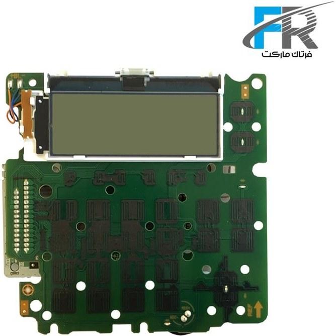 تصویر مدار دستگاه پایه پاناسونیک مدل KX-TG7841