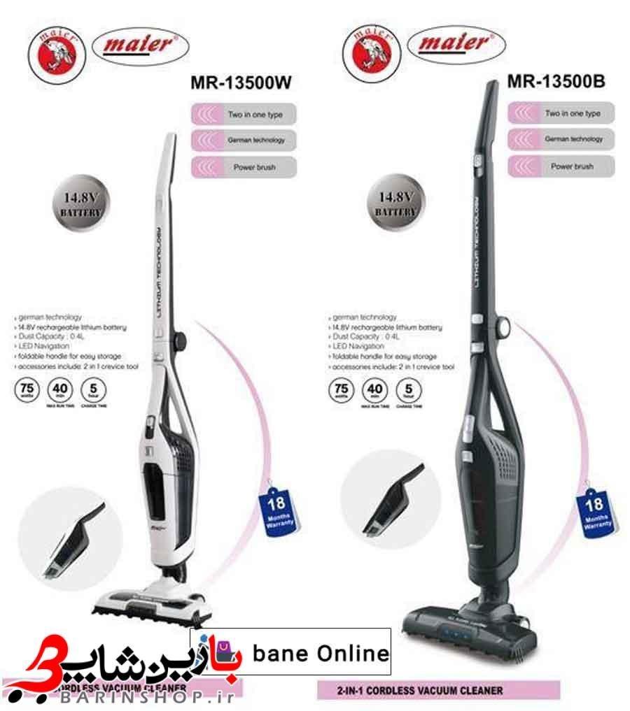 تصویر جارو شارژی مایر 12 ولت Maier MR-13000 MR-13000 Maier Chargeable Vacuum Cleaner
