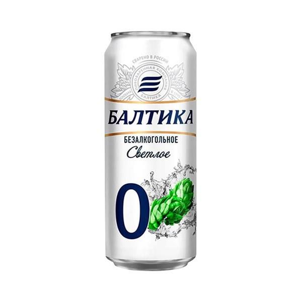 تصویر آبجو بدون الکل بالتیکا قوطی ۴۵۰ میلی لیتر  Baltika