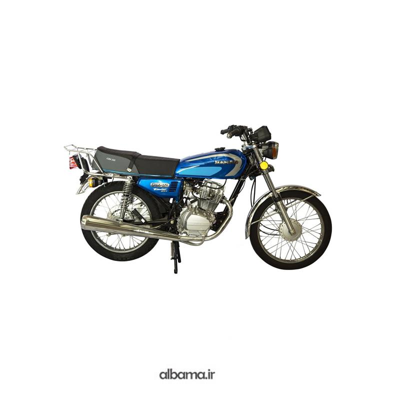 موتور سیکلت 125 همرو  