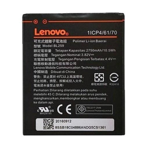 تصویر باتری اصلی لنوو Lenovo C2 - BL259