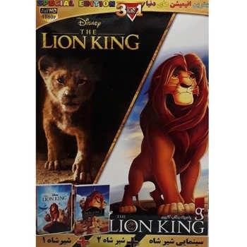 مجموعه انیمیشن شیر شاه 1و 2 اثر دیوید منگولی  