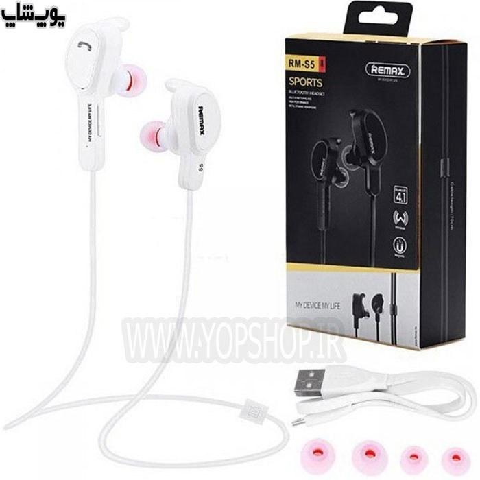 تصویر هدفون بلوتوث ریمکس مدل RB-S5 Remax RB-S5 Bluetooth Headphone