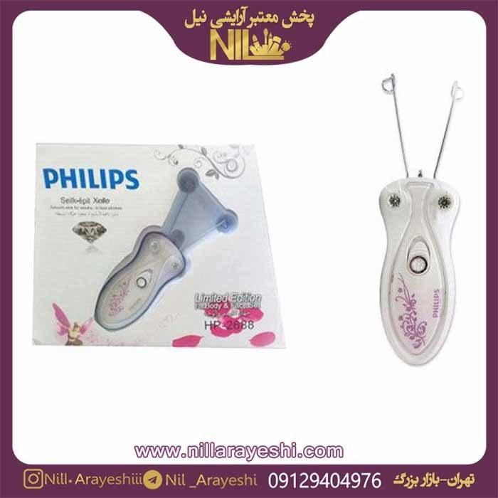 بند انداز فیلیپس مدل  HP-2688