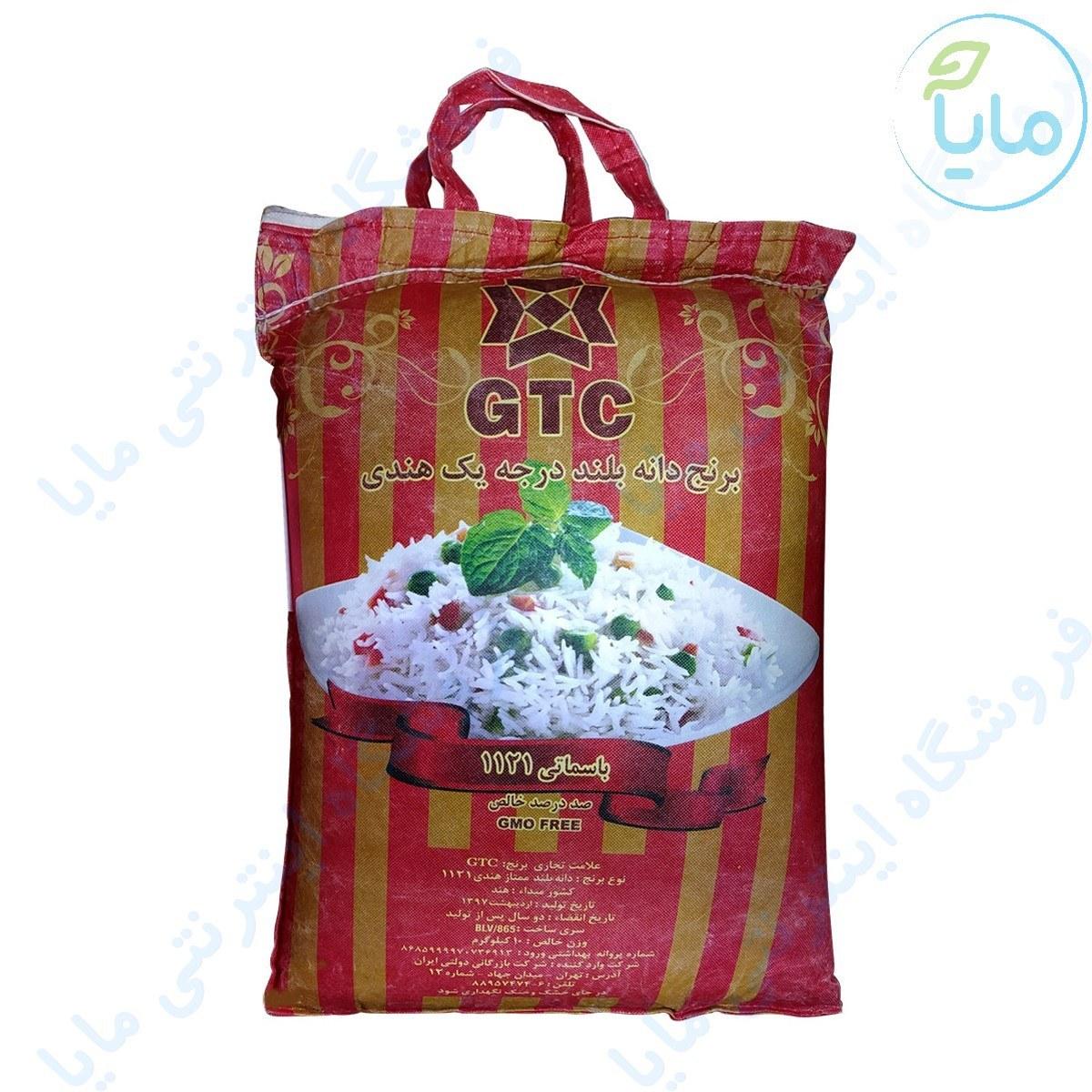برنج دانه بلند 10 کیلویی هندی 1121 GTC
