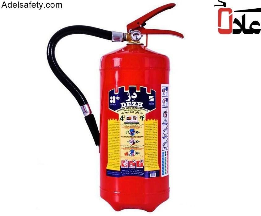 تصویر کپسول آتش نشانی پودری دژ 4 کیلوگرمی 4kg powder fire extinguisher capsule