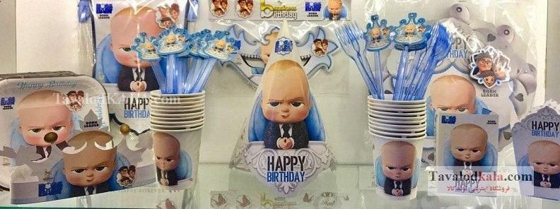 تم تولد بچه رئیس طرح 2 (با امکان انتخاب لوازم) قیمت لوازم از  
