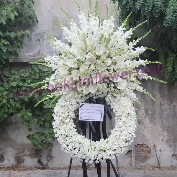 تصویر پایه گل ترحیم سلطنتی
