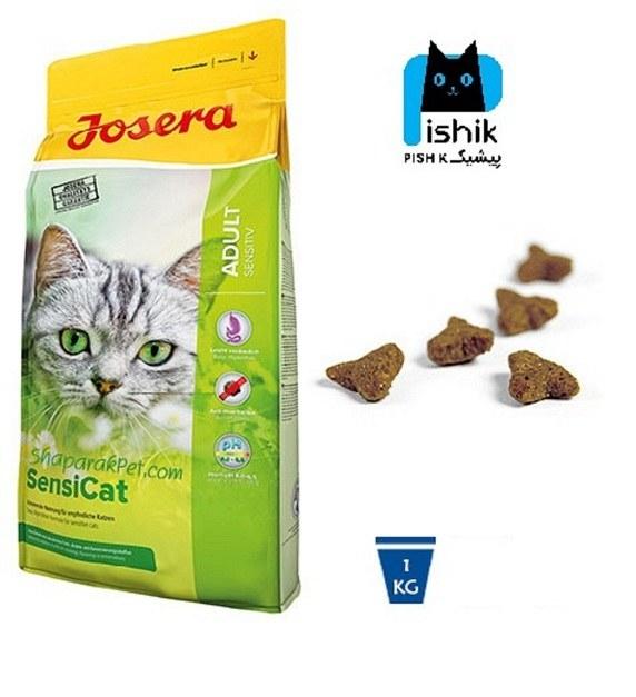 غذای گربه حساس جوسرا سنسی کت مرغ یک کیلوگرمی فله در بسته بندی زیپ کیپ