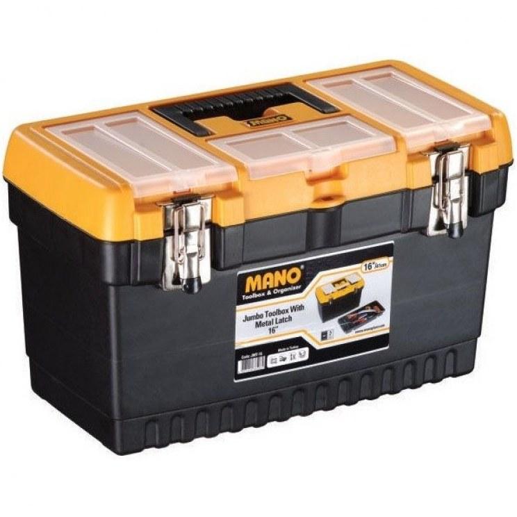 جعبه ابزار 16اینچ قفل فلزی به همراه اورگانایزر کد JMT16 مانو |