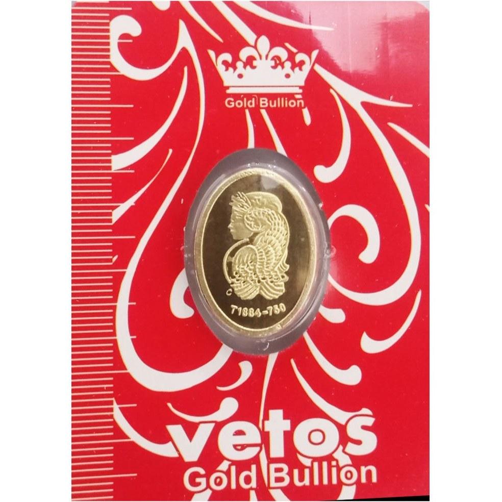 تصویر شمش طلا 18 عیار مدل  ملکه 2 کد NE