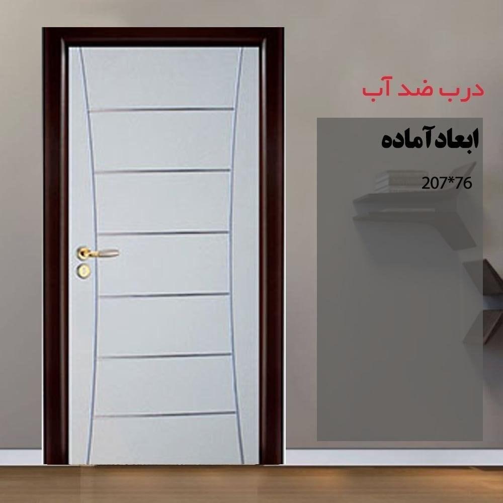 تصویر درب ABS سرویس بهداشتی پیش ساخته استیل خور