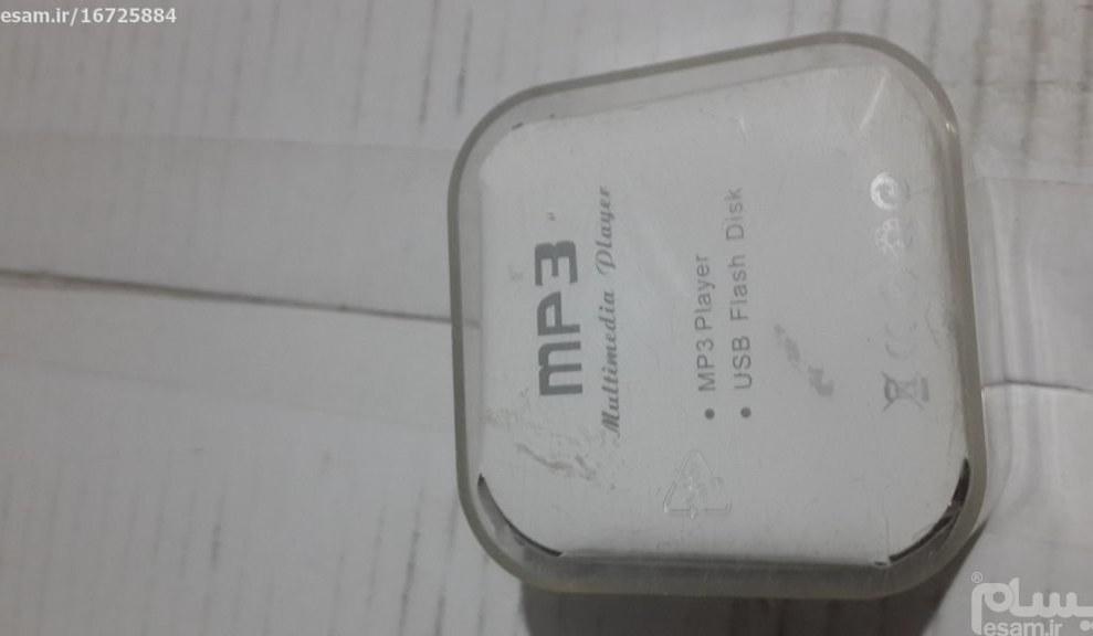 MP3 پلیر |